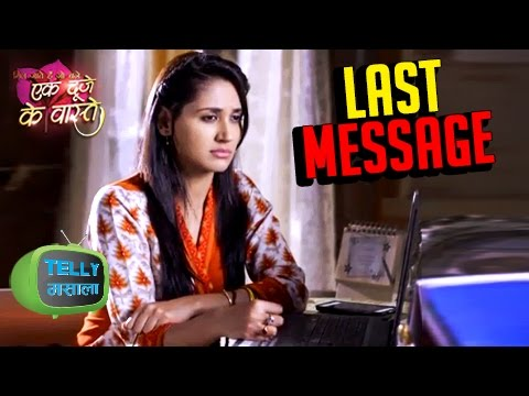 Suman aka Nikita Dutta's Emotional Letter For Fans