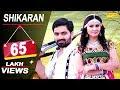 Shikaran || Bani Kaur, Vijay Varma || Raj Mawer || Andy Dahiya