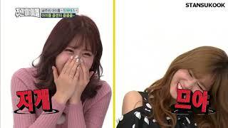 Download Lagu Momo vs. Dahyun Dancing Gashina Mp3