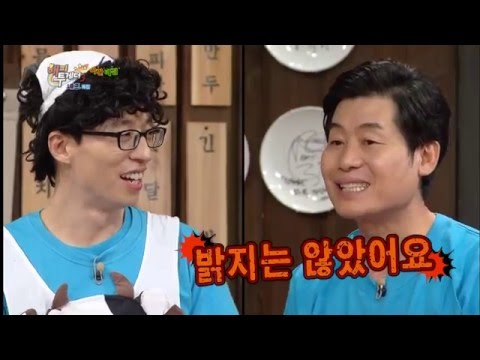 Happy Together E405