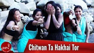Chitwan Ta Hakhai Tor by Abadesh Mahato