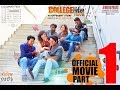 College life  Movie | Official Urban Gujarati Film | Part 1 | JB Brothers