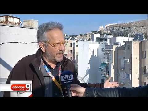 Κτήρια-γίγαντες κρύβουν την Ακρόπολη | 21/02/19 | ΕΡΤ
