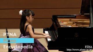 Download Lagu PTNA2017コンペ全国決勝 B級/金賞  渡邉 結菜 Mp3