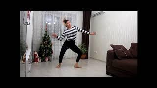 GAZIROVKA – Black танцы в моей кровати(танец)