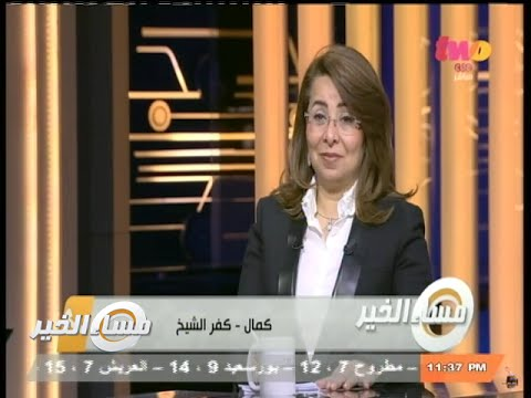 #مساء_الخير | الحلقة الكاملة | 5 يناير 2015 | حوار مع وزيرة التضامن حول مشاكل التأمينات والمعاشات