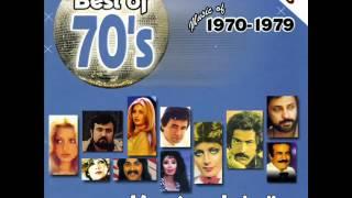 Best Of 70's Persian Music #8 - Fereshteh  |بهترین های دهه ۷۰