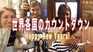 Happy New Years!! Wish you all the best in 2016!! 明けましておめでとうございます! 今年もDinJをよろしくお願いします Check Yummy Japan for All things about Japan. http://www.yummyjapan.net...