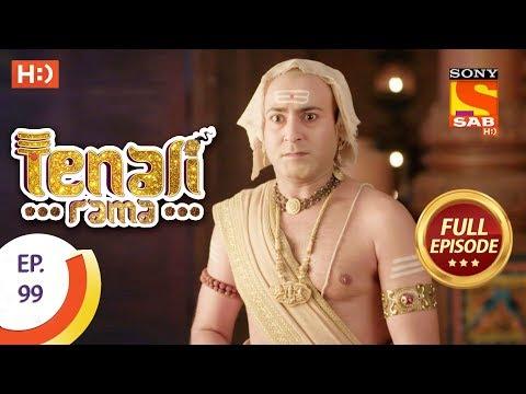 Tenali Rama - तेनाली रामा - Ep 99 - Full episode - 22nd November, 2017