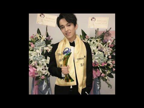 Димаш получил награду: Самый популярный певец Азии - Chinese Top Music Awards