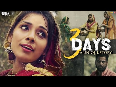 3 Days (A UNIQUE STORY) ● Full Punjabi Movie 2016 ● Latest Punjabi Movies 2016 ● URBAN PENDU RECORDS