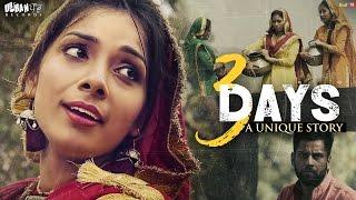 3 Days (A UNIQUE STORY) ● Full Punjabi Movie 2019 ● Latest Punjabi Movies 2019 ● URBAN PENDU RECORDS