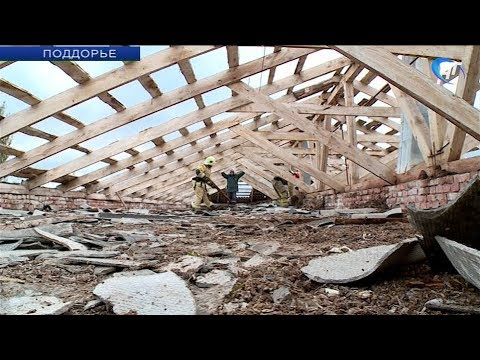 В Поддорском районе введен режим чрезвычайной ситуации