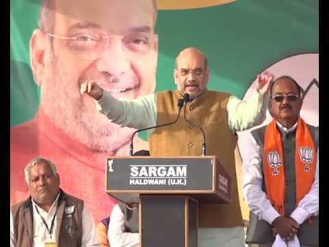 Shri Amit Shah speech at public meeting in Ramnagar, Uttarakhand : 07.02.2017