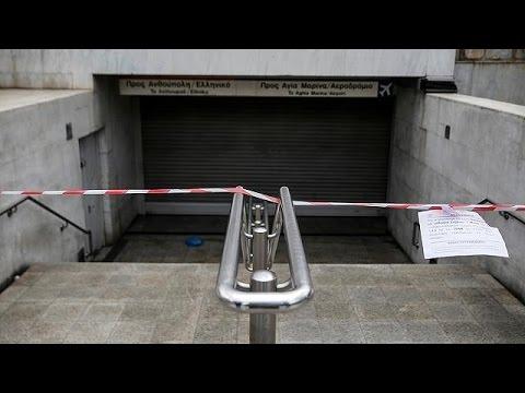 48ωρη απεργία από ΓΣΕΕ και ΑΔΕΔΥ – Διαδηλώσεις στο κέντρο της Αθήνας