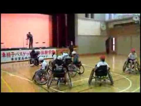 高南(こうなん)小学校の車椅子バスケットボール体験学習