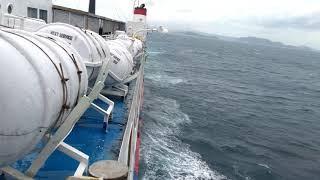 Video Gelombang tinggi . kapal ferry merak-bakuheni MP3, 3GP, MP4, WEBM, AVI, FLV Mei 2019