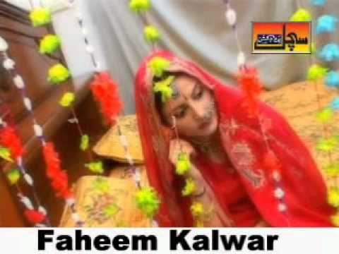 sindhi song Gharo wago toukhy  by Mureed abbas