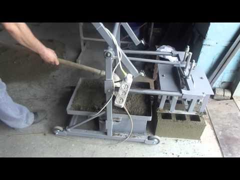 Как своими руками сделать станок для шлакоблоков