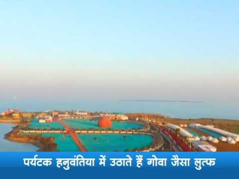 MP की ये जगह है गोवा जैसी, देखें VIDEO