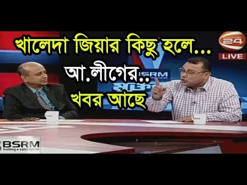 "Muktobak 12 June 2018,, Channel 24 Bangla Talk Show ""Muktobak"" Today Bangla Talk Show"