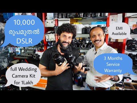 10000 രൂപമുതൽ DSLR, 1 ലക്ഷം രൂപക്ക് WEDDING Camera kit|| Used Cameras || ISHOOT PHOTOGRAPHY