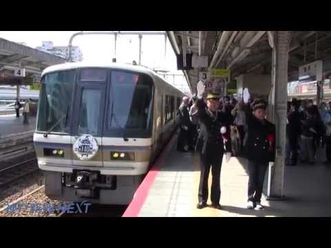 開業140年、神戸駅で式典
