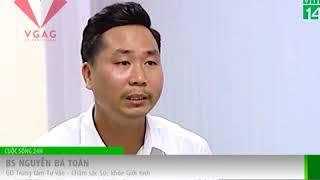 Phỏng vấn GS-TS : Tác dụng của việc thủ dâm và Cái kết