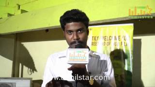 Manikandan at Narai Ezhuthum Suyasarithiram Short Film Screening