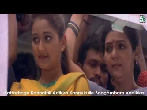 Parthen Rasithen  Tamil Movie | Parthen Rasithen  song