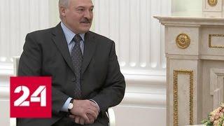 Не надоели друг другу: Путин предложил Лукашенко сверить часы наедине — Россия 24