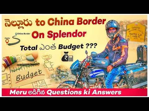 Total Ride Budget Video || Nellore To China Border Ride || మీ Questions Ki Answers || HN Motovlogs