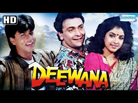 Deewana (HD)- Hindi Full Movie in 15mins - Shah Rukh Khan - Rishi Kapoor - Divya Bharti