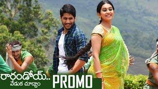 Rarandoi Veduka Chuddam Super Hit Promo   Naga Chaitanya   Rakul Preet Singh   TFPC