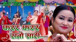 Pharar Pharar Rato Sari - Sita Bohara