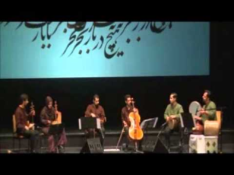 Hamidreza Afarideh - Shayda Ebadat Doost : Kamancheh Duet - 4