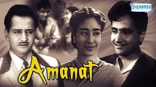 Amanat (1955) - Hindi Full Movie - Bharat Bhushan - Pran