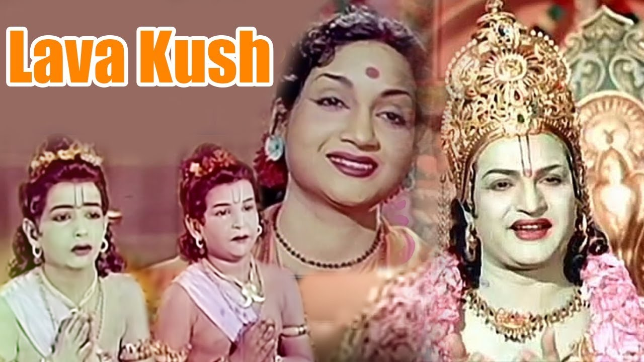 Lava Kush लव कुश (1963) | Hindi Devotional Movie | N T Rama Rao | Anjali Devi