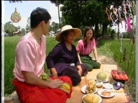 ฮิโรโกะ อูมามิ ฉันรักเมืองไทย