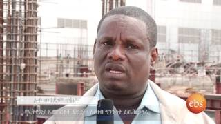 What's New, Ethiopian Airport Authority Expansion