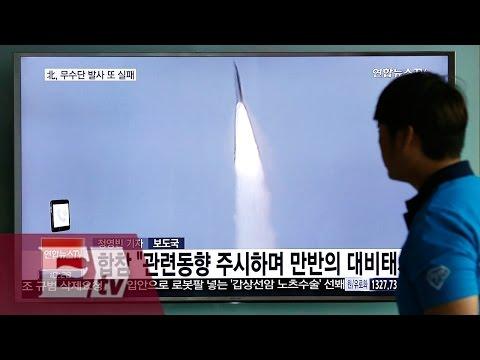 Norcorea fracasa otra vez en lanzamiento de misil