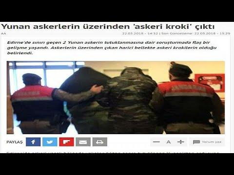 Διαψεύδει η Αθήνα τα περί «στρατιωτικών σχεδιαγραμμάτων» στα κινητά των δύο αξιωματικών…