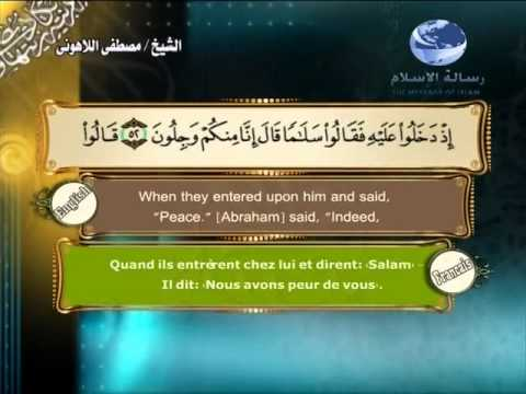 15- Al-Hijr (Translation of the Meanings of The Noble Quran in the English Language)