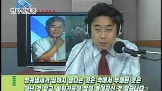 897 한방건강상담 제 08회-해우소한의원