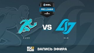 Rush vs. CLG - ESL Pro League S5 - de_train [Flife]