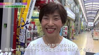 2019/11/27放送・知ったかぶりカイツブリにゅーす
