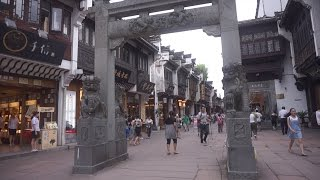 Huangshan China  city pictures gallery : Walking tour Ancient Street in Huangshan City Anhui China 安徽 黃山市 宋代老街