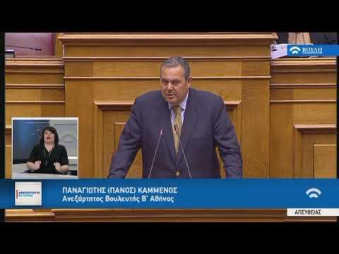 Π.Καμμένος(Πρόεδρος Ανεξάρτητων Ελλήνων)(Ψήφος εμπιστοσύνης στην Κυβέρνηση)(08/05/2019)