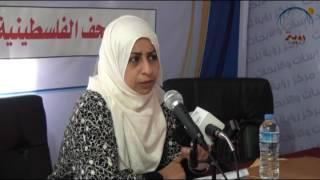 عرض رسالة ماجستير بعنوان :دور الصحف الفلسطينية اليومية في معالجة قضايا الجريمة للأستاذة رنا جودة