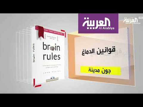 العرب اليوم - شهد: كل يوم كتاب يعرض